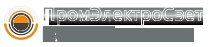 ПромЭлектроСвет